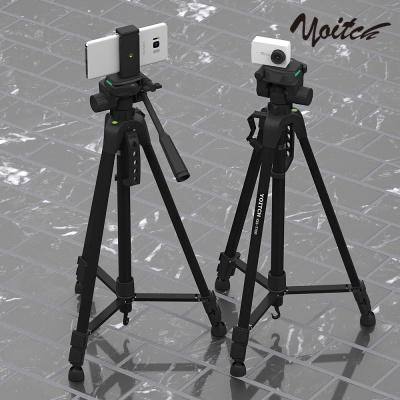 요이치 스마트폰/카메라 삼각대 YSST700