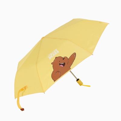 위 베어 베어스 단우산 - 그리즐리