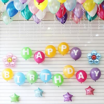 홈파티 생일 풍선세트-05