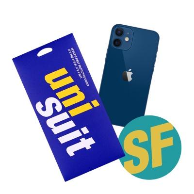 아이폰12 미니 측면 서피스 슈트 2매
