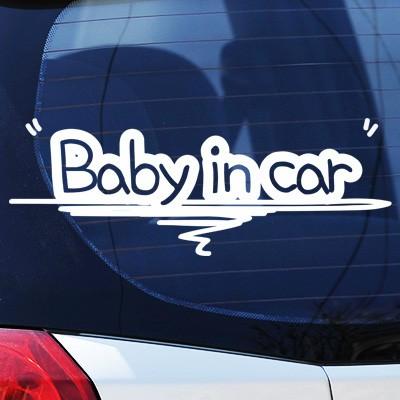 Baby in car - 초보운전스티커(82)