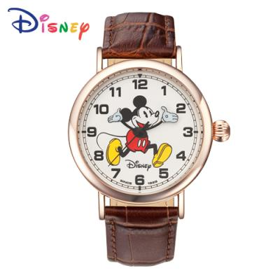 [Disney] OW-095RG 월트디즈니 남여공용 시계 본사정품
