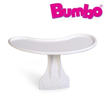 BUMBO 범보 플레이트레이 화이트