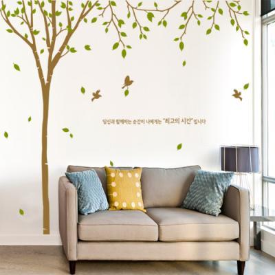 ph364-행복한자작나무숲(최고의시간)_그래픽스티커