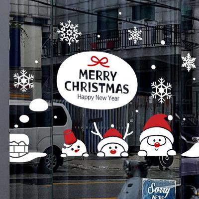 제제데코 크리스마스 눈꽃 스티커 장식 CMS4J201