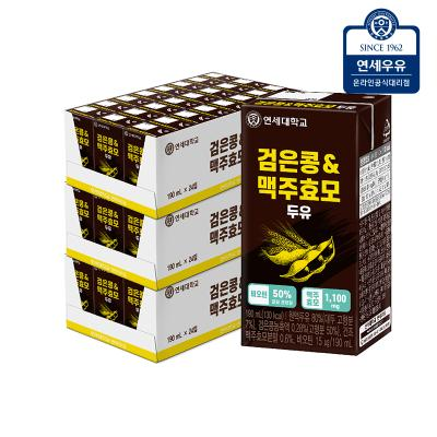 [연세두유] 연세 검은콩 & 맥주효모 두유 190ml(72팩)
