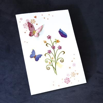 나비의 꿈 (FT1512-6)