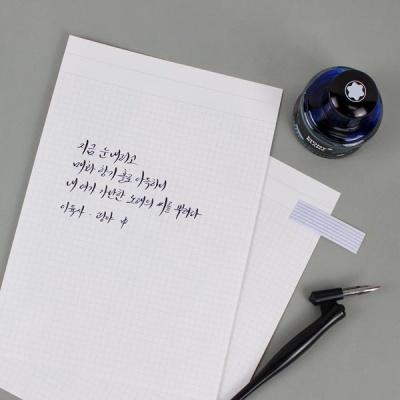 Reservoir A5 페이퍼 - 딥펜/만년필 전용