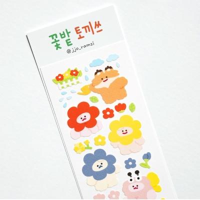 [쪼람쥐]꽃밭토끼쓰