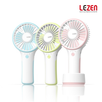 르젠 충전식 핸디형 선풍기 LZMF-U600 (거치대포함)