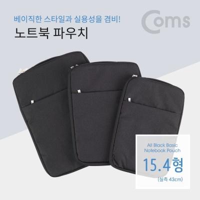 Coms 노트북 파우치 가방 슬림형 15.4형