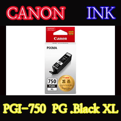 캐논(CANON) 잉크 PGI-750 / PG Black XL / PGI750 / 대용량 / ip7270 / ip8770 / ix6770 / ix6870 / MG5470 / MG5570 / MG6370 Black / MG6370 White / MG6470 / MG7170 / MX727 / MX927