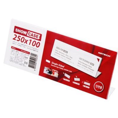 단면쇼케이스250X100(A2510) 143874