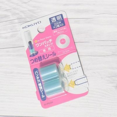 [고쿠요] 오토 링 라벨기 리필-One Patch Stamp HC266