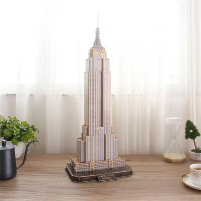 내셔널지오그래픽 도시여행 엠파이어스테이트빌딩