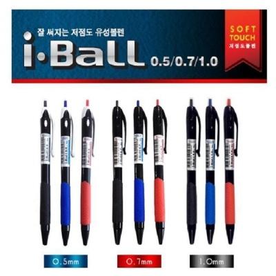 1000 아이볼(0.5mm)-파랑