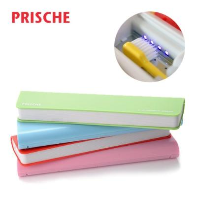 [프리쉐] UV LED 휴대용 칫솔 살균기 PA-TS700