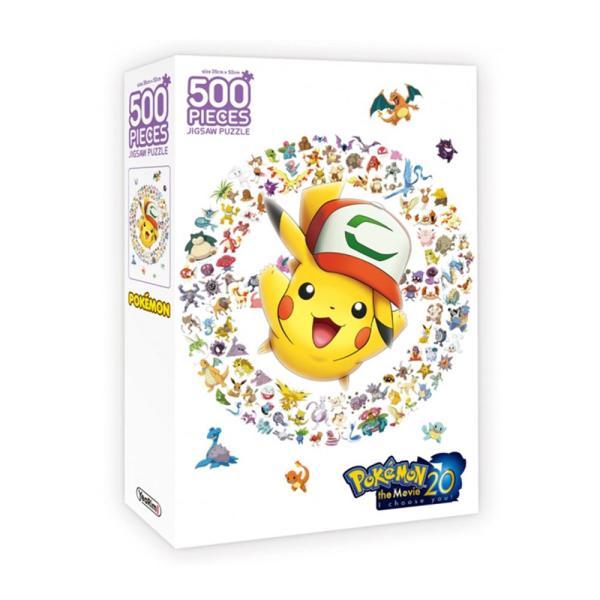 포켓몬스터 퍼즐 500피스 피카츄 너로 정했다 직소퍼즐