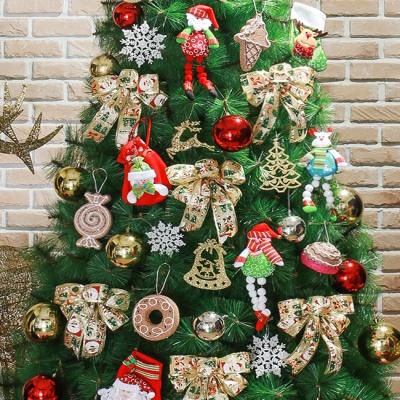 산타선물 장식세트(210cm트리용)