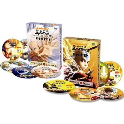 [영어 DVD] 아바타 - 아앙의 전설 1집+2집 10 DISC (40개 에피소드)