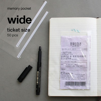 메모리 포켓 - 영화티켓(와이드) 50장