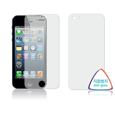 애플 아이폰5S / 아이폰5 지문방지 항균 액정보호필름