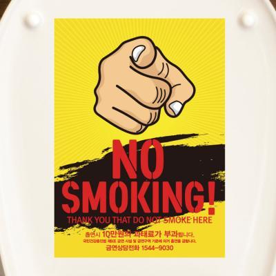 금연스티커_손가락 no smoking_210×300mm