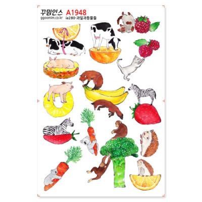 A1948-꾸밈인스스티커_과일과동물들