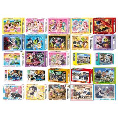 [학산] 직소퍼즐 150 PCS 선택구매
