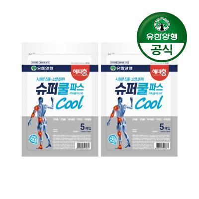 [유한양행]해피홈 슈퍼쿨파스 5매 2개
