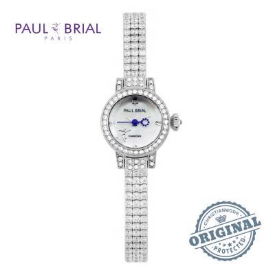 폴브리알(PAUL BRIAL) 여성시계 PB8020WT/팔찌