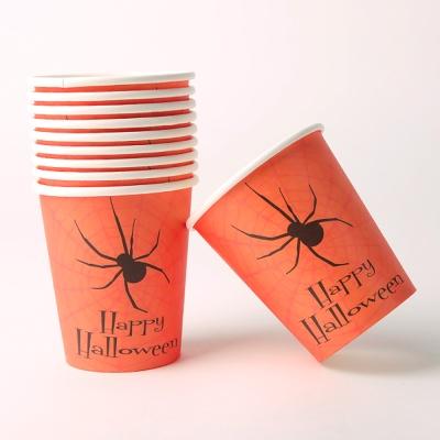 할로윈 파티컵 - 거미오렌지(10개입)