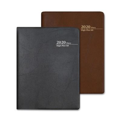 [양지사] 2020 하이플랜 K8