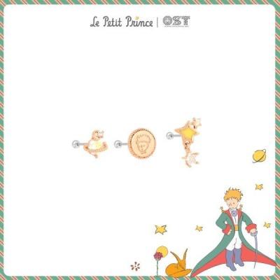 어린왕자와 별빛행성 피어싱 OTEP19611QPX