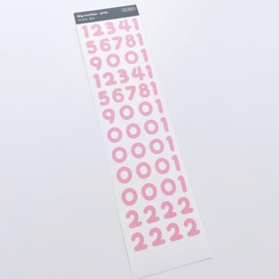러브미모어빅 숫자 핑크 씰스티커