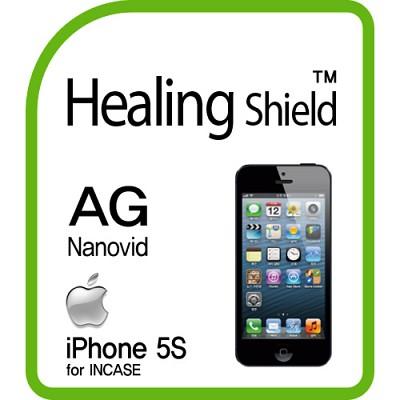 [힐링쉴드] 아이폰5S 인케이스 AG Nanovid 지문방지 액정보호필름 2매(HS140320)