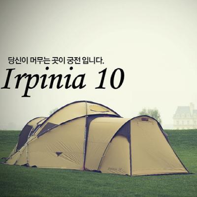 [HILLANDER] 힐랜더 이르피니아 텐트 (Irpinia 10)