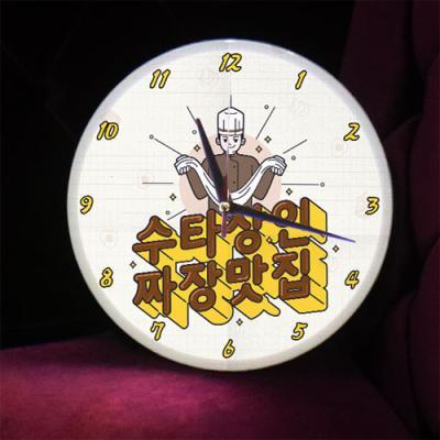 ng565-LED시계액자25R_수타장인짜장맛집