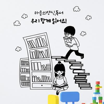 ijs642-마음의 양식 독서