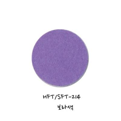[현진아트] HFT휄트지30X45 (214연보라색) [장/1]  114567
