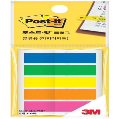 3M 포스트-잇® 플래그 분류용 683T-5BGYOP