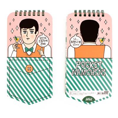 반8 오리지널 남치니 포켓 노트(유선)
