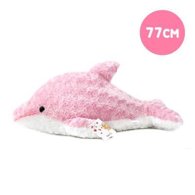 돌고래인형 핑크-대형(77cm)