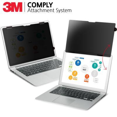 3M PFC 15.4W 컴플라이 노트북 블루라이트 보호필름