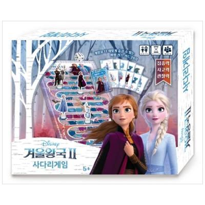 [아이누리] 디즈니 겨울왕국2: 사다리게임