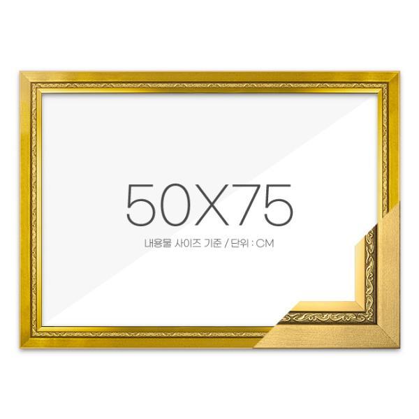 퍼즐액자 50x75 고급형 그레이스 골드