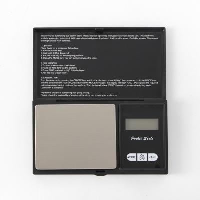 휴대용 소형 전자저울 DH-MS(500x0.01g)