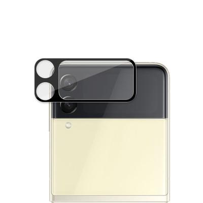 갤럭시 Z플립3 후면 카메라 렌즈 보호캡 강화유리필름