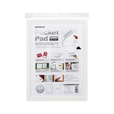 포켓패드(흰색) PP0013 (아트사인) 299675