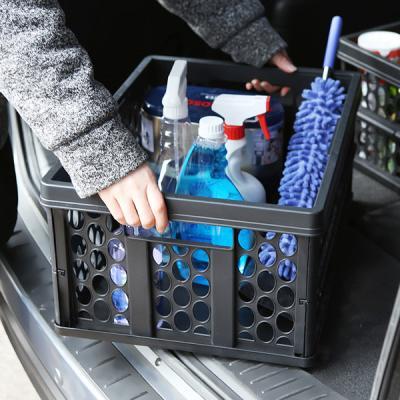 자동차 트렁크 정리 공간활용 튼튼한 다용도 폴딩박스